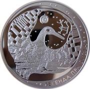 Belarus 20 Roubles Legend of the Stork 2007 Proof KM# 166 ЛЕГЕНДА ПРА БУСЛА coin reverse