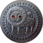 Belarus 20 Roubles Leo 2009 Matte Proof KM# 208 coin reverse