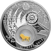 Belarus 20 Roubles Leo 2013 Proof KM# B512 РЭСПУБЛІКА БЕЛАРУСЬ AG 925 MW 20 РУБЛЁЎ 2013 coin obverse