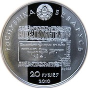 Belarus 20 Roubles Lew Sapieha 2010 Proof KM# 378 РЭСПУБЛІКА БЕЛАРУСЬ AG 925 20 РУБЛЁЎ 2010 coin obverse