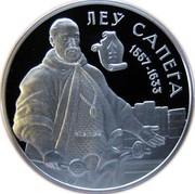 Belarus 20 Roubles Lew Sapieha 2010 Proof KM# 378 ЛЕЎ САПЕГА 1557-1633 coin reverse