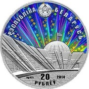 Belarus 20 Roubles Liberation 2014 Proof KM# 466 РЭСПУБЛІКА БЕЛАРУСЬ AG 925 2014 20 РУБЛЁЎ coin obverse