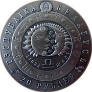 Belarus 20 Roubles Libra 2009 Matte Proof KM# 210 РЭСПУБЛІКА БЕЛАРУСЬ LIBRA ШАЛІ 2011 AG 925 MW 20 РУБЛЁЎ coin obverse