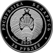 Belarus 20 Roubles Lynx 2008 Proof KM# 186 РЭСПУБЛІКА БЕЛАРУСЬ AG 999 2008 20 РУБЛЁЎ coin obverse