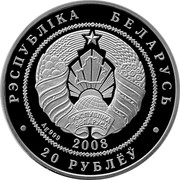 Belarus 20 Roubles Lynxes 2008 Proof KM# 187 AG 999 2008 РЭСПУБЛИКА БЕЛАРУСЬ 20 РУБЛЁЎ coin obverse