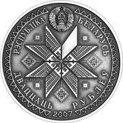 Belarus 20 Roubles Maslenitsa 2007 Antique finish KM# 159 РЭСПУБЛІКА БЕЛАРУСЬ AG 925 ДВАДЦАТЬ РУБЛЁЎ 2007 coin obverse