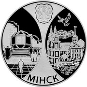 Belarus 20 Roubles Minsk. Capitals of EurAsEC Countries 2008 Proof KM# 180 МІНСК coin reverse