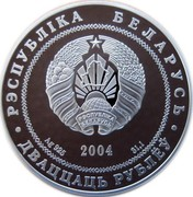Belarus 20 Roubles Mogilev 2004 Proof KM# 351 РЭСПУБЛІКА БЕЛАРУСЬ AG 925 2004 31.1 ДВАЦЦАЦЬ РУБЛЁЎ coin obverse