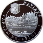 Belarus 20 Roubles Mogilev 2004 Proof KM# 351 МАГІЛЁЎ ГАРАДЫ БЕЛАРУСІ coin reverse