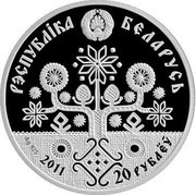 Belarus 20 Roubles Motherhood 2011 Proof KM# 281 РЭСПУБЛІКА БЕЛАРУСЬ AG 925 2011 20 РУБЛЁЎ coin obverse