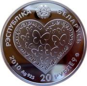 Belarus 20 Roubles My Heart 2010 Proof KM# 371 РЭСПУБЛІКА БЕЛАРУСЬ МАЁ СЭРЦА, МОЕ СЕРДЦЕ, MY HEART, MOJE SERCE 2010 AG 925 20 РУБЛЁЎ MW coin obverse