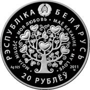 Belarus 20 Roubles My Love 2011 Proof KM# 255 РЭСПУБЛІКА БЕЛАРУСЬ МОЯ ЛЮБОВЬ МАЁ КАХАННЕ MY LOVE MOYA MIŁOŚĆ AG 925 2011 MW 20 РУБЛЁЎ coin obverse