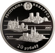Belarus 20 Roubles Napoleon Orda 2007 Proof KM# 160 РЭСПУБЛІКА БЕЛАРУСЬ 2007 AG 925 20 РУБЛЁЎ coin obverse