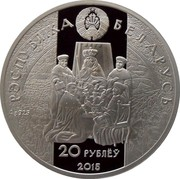Belarus 20 Roubles Nikolai Radziwill the Black 2015 Proof KM# 493 РЭСПУБЛІКА БЕЛАРУСЬ AG 925 20 РУБЛЁЎ 2015 coin obverse
