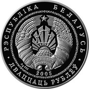 Belarus 20 Roubles Pharny Roman Catholic Church - Nesvizh 2005 Proof KM# 131 РЭСПУБЛІКА БЕЛАРУСЬ AG 925 2005 ДВАЦЦАЦЬ РУБЛЁЎ coin obverse