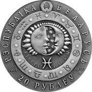 Belarus 20 Roubles Pisces 2009 Matte Proof KM# 203 РЭСПУБЛІКА БЕЛАРУСЬ PISCES РЫБЫ 2011 AG 925 MW 20 РУБЛЁЎ coin obverse