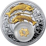 Belarus 20 Roubles Pisces 2013 Proof KM# D513 PISCES coin reverse