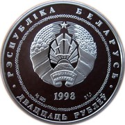 Belarus 20 Roubles Polotsk 1998 Proof KM# 28 РЭСПУБЛІКА БЕЛАРУСЬ AG 925 1998 31.1 ДВАЦЦАЦЬ РУБЛЁЎ coin obverse