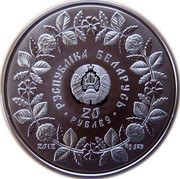 Belarus 20 Roubles Pottery 2012 Proof KM# 443 РЭСПУБЛІКА БЕЛАРУСЬ 20 РУБЛЁЎ 2012 AG 925 coin obverse