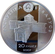 Belarus 20 Roubles Prince Gleb of Minsk 2007 Proof KM# 165 РЭСПУБЛІКА БЕЛАРУСЬ AG 925 20 РУБЛЁЎ 2007 coin obverse