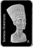 Belarus 20 Roubles Queen Nefertiti 2010 Proof KM# 268 ЦАРЫЦА НЕФЕРЦІЦІ AG 925 coin reverse