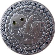 Belarus 20 Roubles Sagittarius 2009 Matte Proof KM# 361 coin reverse