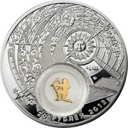 Belarus 20 Roubles Sagittarius 2013 Proof KM# A513 РЭСПУБЛІКА БЕЛАРУСЬ AG 925 MW 20 РУБЛЁЎ 2013 coin obverse