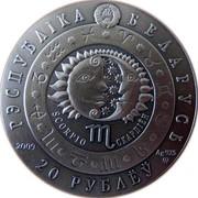 Belarus 20 Roubles Scorpio 2009 Matte Proof KM# 211 РЭСПУБЛІКА БЕЛАРУСЬ SCORPIO СКАРПІЁН 2011 AG 925 MW 20 РУБЛЁЎ coin obverse