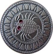 Belarus 20 Roubles Scorpio 2009 Matte Proof KM# 211 coin reverse