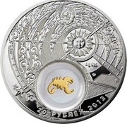 Belarus 20 Roubles Scorpio 2013 Proof KM# 512 РЭСПУБЛІКА БЕЛАРУСЬ AG 925 MW 20 РУБЛЁЎ 2013 coin obverse