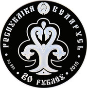 Belarus 20 Roubles Slavic Woman 2010 Proof KM# 256 РЭСПУБЛІКА БЕЛАРУСЬ AG 999 20 РУБЛЁЎ 2010 coin obverse