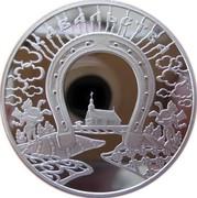Belarus 20 Roubles Smith Craft 2010 Proof KM# 376 КАВАЛЬСТВА coin reverse