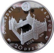 Belarus 20 Roubles Sophia of Galshany 2006 Proof KM# 139 РЭСПУБЛІКА БЕЛАРУСЬ 2006 AG 925 20 РУБЛЁЎ coin obverse
