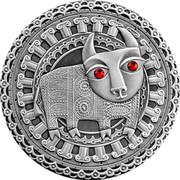 Belarus 20 Roubles Taurus 2009 Matte Proof KM# 205 coin reverse