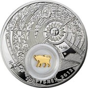 Belarus 20 Roubles Taurus 2013 Proof KM# 513 РЭСПУБЛІКА БЕЛАРУСЬ AG 925 MW 20 РУБЛЁЎ 2013 coin obverse