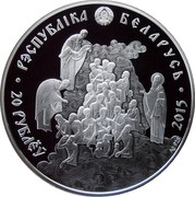 Belarus 20 Roubles The 1000th Anniversary of the Decease of the Holy Equal-to-the-Apostles Prince Vladimir 2015 Proof KM# 499 20 РУБЛЁЎ РЭСПУБЛІКА БЕЛАРУСЬ 2015 coin obverse
