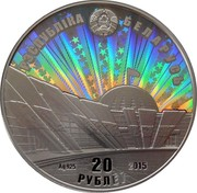 Belarus 20 Roubles The 70th Anniversary of the Soviet People's Victory in the Great Patriotic War 2015 Proof KM# 498 РЭСПУБЛІКА БЕЛАРУСЬ AG 925 20 РУБЛЁЎ 2015 coin obverse