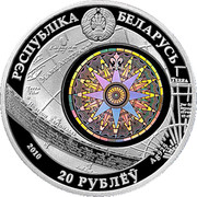 Belarus 20 Roubles The Constitution 2010 Proof KM# 235 РЭСПУБЛІКА БЕЛАРУСЬ 20 РУБЛЁЎ 2010 AG 925 coin obverse