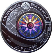 Belarus 20 Roubles The Cutty Sark 2011 Proof KM# 271 РЭСПУБЛІКА БЕЛАРУСЬ 2011 20 РУБЛЁЎ AG 925 coin obverse