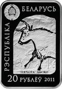 Belarus 20 Roubles The Paleolithic Venus - Kastionki 2011 Proof KM# 289 РЭСПУБЛІКА – БЕЛАРУСЬ ПЯЧОРА ЛАСКО 20 РУБЛЁЎ 2011 coin obverse