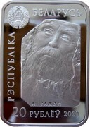 Belarus 20 Roubles The Thinker 2010 Proof KM# 373 РЭСПУБЛІКА – БЕЛАРУСЬ 20 РУБЛЁЎ 2010 coin obverse