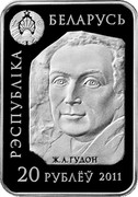 Belarus 20 Roubles The Voltaire 2011 Proof KM# 290 РЭСПУБЛІКА – БЕЛАРУСЬ Ж.А.ГУДОН 20 РУБЛЁЎ 2011 coin obverse
