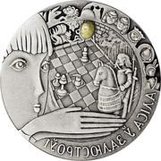 Belarus 20 Roubles Through the Looking Glass 2007 Matte Proof KM# 162 АЛІСА Ў ЗАЛЮСТРОЎІ coin reverse
