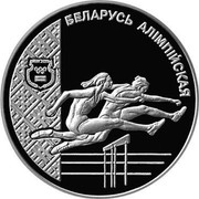 Belarus 20 Roubles Track and Field Athletics 1998 Proof KM# 29 БЕЛАРУСЬ АЛІМПІЙСКАЯ coin reverse