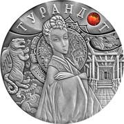 Belarus 20 Roubles Turandot 2008 Antique KM# 189 ТУРАНДОТ coin reverse