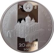 Belarus 20 Roubles Usyaslav of Polatsk 2005 Proof KM# 100 РЭСПУБЛІКА БЕЛАРУСЬ AG 925 20 РУБЛЁЎ 2005 coin obverse