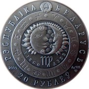 Belarus 20 Roubles Virgo 2009 Matte Proof KM# 209 РЭСПУБЛІКА БЕЛАРУСЬ VIRGO ДЗЕВА 2011 AG 925 MW 20 РУБЛЁЎ coin obverse