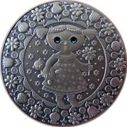 Belarus 20 Roubles Virgo 2009 Matte Proof KM# 209 coin reverse