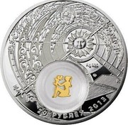 Belarus 20 Roubles Virgo 2013 Proof KM# C512 РЭСПУБЛІКА БЕЛАРУСЬ AG 925 MW 20 РУБЛЁЎ 2013 coin obverse