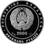 Belarus 20 Roubles Vitebsk 2000 Proof KM# 109 РЭСПУБЛІКА БЕЛАРУСЬ AG 925 2000 31,1 ДВАЦЦАЦЬ РУБЛЁЎ coin obverse